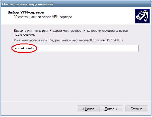 Vpn сервер на windows xp что это phpbb3 как установить на хостинг